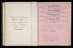 Poem composed by the Emperor Bahadhur Shah and addressed to the Governor General's Agent at Delhi Febuary 1843.